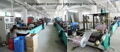 Mintpack Packaging Materials Manufacturing Co., LTD